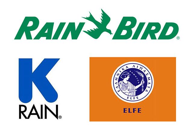 Αγρόκηπος Rainbird K-Rain ELFE